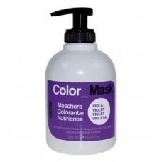 COLOR MASK Маска для тонировки волос Фиолетовый, 300 в Минске