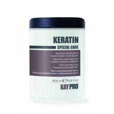 KAYPRO SPECIAL CARE  Реструктурирующая маска с кератином для химически поврежденных волос, 1000