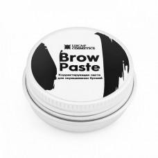 Brow Paste by CC Brow Паста для бровей 15 г. в Минске