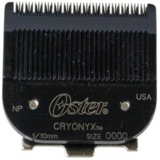 Лезвия OSTER (к модели 616-91, size 0.25, №0000)